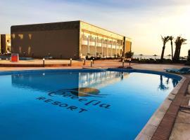 ホテル写真: Cicilia Resort