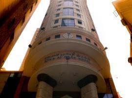 Hotel photo: Azka Al Safa Hotel
