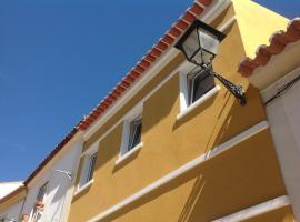 酒店照片: Casa da Barca