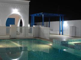Hotel photo: Villa FAMILYA