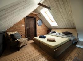 Hotel photo: Ubytovanie na súkromí