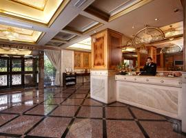 Hotel photo: Charming City Songshan Hotel