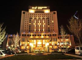 A picture of the hotel: S&N Dalian Hotel