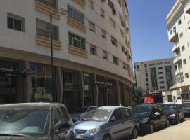 Hotel fotoğraf: Rue de Tarfaya