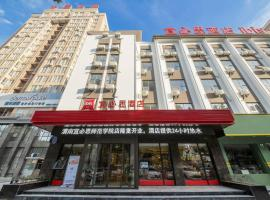 Фотография гостиницы: ibis Weinan Normal University Chaoyang Street Hotel