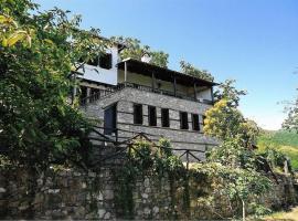 Hotel photo: Villa Aris
