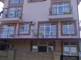 Hotel Photo: Guest House Lider