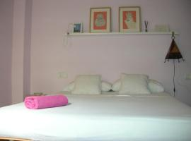 Ξενοδοχείο φωτογραφία: Casa Al Madinat