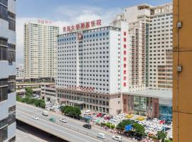 A picture of the hotel: XiNing Chengxi ·Limeng Pedestrian Street· Locals Apartment 00159540