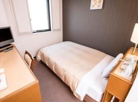 รูปภาพของโรงแรม: Hashimoto Park Hotel