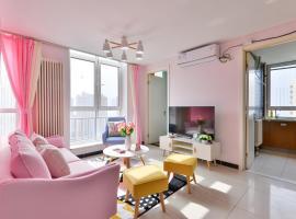 酒店照片: Tianjin Nankai·Nankai Joy City· Locals Apartment 00133270