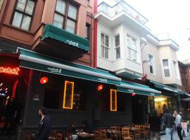 Hotel near Турция