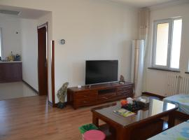 Hotel Photo: Nice Apartment In Campus