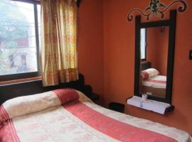 Hotel photo: Hotel Recreo
