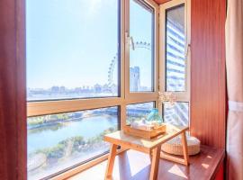 Hotel photo: Tianjin Hongqiao·Eye of Tianjin· Locals Apartment 00170410