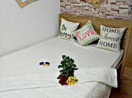 Hotel photo: Met Home