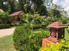 Hotel foto: Sukhothai Indy Resort