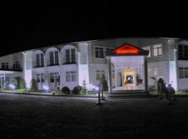 酒店照片: Stardust Hotel