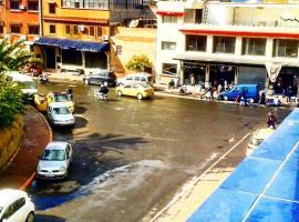 Ξενοδοχείο φωτογραφία: Riad Aladdin Médina