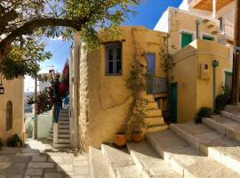 "Hotel photo: Traditional Medieval Stone house in ""Ano Syros"""
