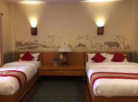 Hotel photo: Jungle Safari Resort