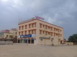 Hotel near As-Suwajk