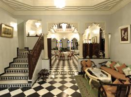 Hotel photo: Amazing Villa In The Heart of Marrakech Must See