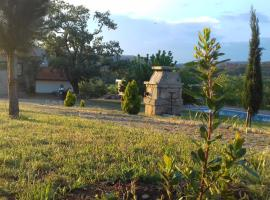 Hotel photo: Quinta dos Carvalhais - Serra da Estrela