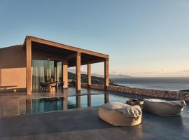 Hotel photo: Vais Luxury Villas