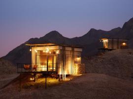 Hotel photo: Hatta Damani Lodges Resort