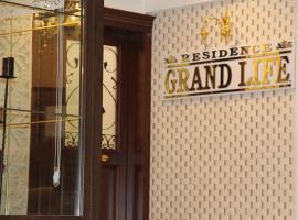 Hotel photo: GRAND LİFE RESIDENCE