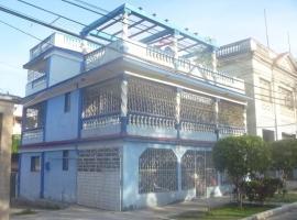 酒店照片: Casa Mary Grace