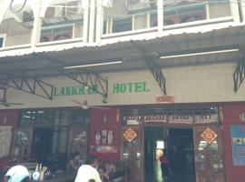 A picture of the hotel: Lankham Hotel