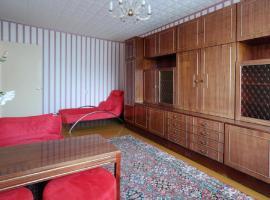Hotel photo: aninas apartment