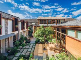 Zdjęcie hotelu: Qi Xian Li Boutique Guesthouse