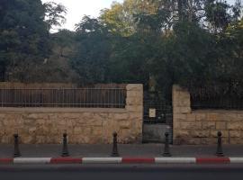 Hotel photo: Templar Residence Jerusalem