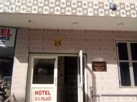 Hotel near Jaipur