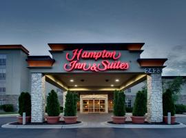 Photo de l'hôtel: Hampton Inn & Suites Chicago/Aurora