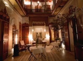 Hotel photo: Riad Dar Zaya