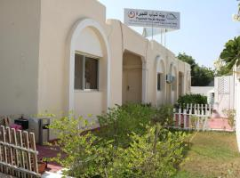 A picture of the hotel: Fujairah Youth Hostel