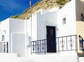 A picture of the hotel: Lovely Cave House - Akrotiri