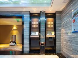 A picture of the hotel: Smart LYZ Hotel (Shenzhen Yantian Shatoujiao Branch)