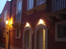 Foto di Hotel: B & B Pigreco