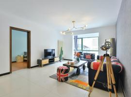 Hotel photo: Tianjin Heping·Nanshi Food Street· Locals Apartment 00112510
