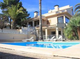 מלון צילום: Teresita High Views with private pool