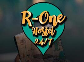 Hotel photo: r-one 24/7