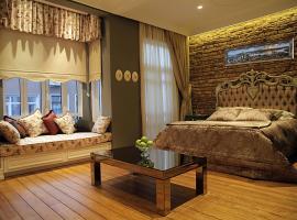 Photo de l'hôtel: Frida Suites
