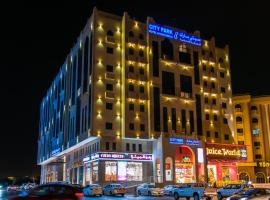 Hotel photo: City Park Hotel Apartments