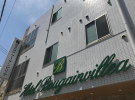 Hotel photo: Bougainvillea Hino Hotel