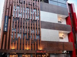 Gambaran Hotel: Capsule Inn Medan